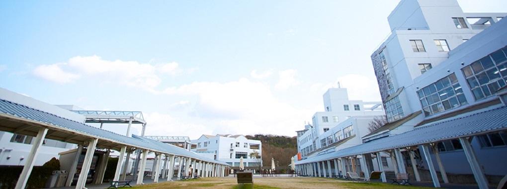 About Kobe Du Kobe Design University